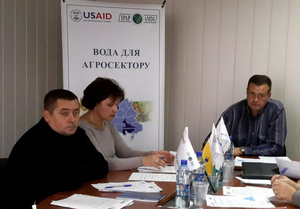training Pavlivka partnership1